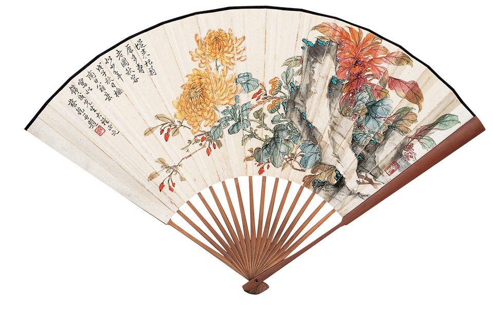 菊石图並行书书法