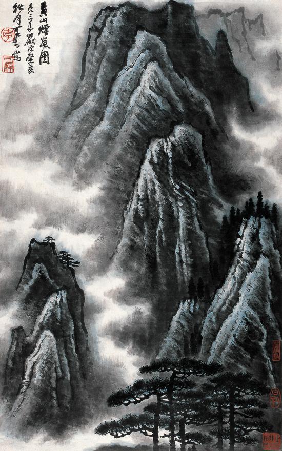 黄山烟岚图