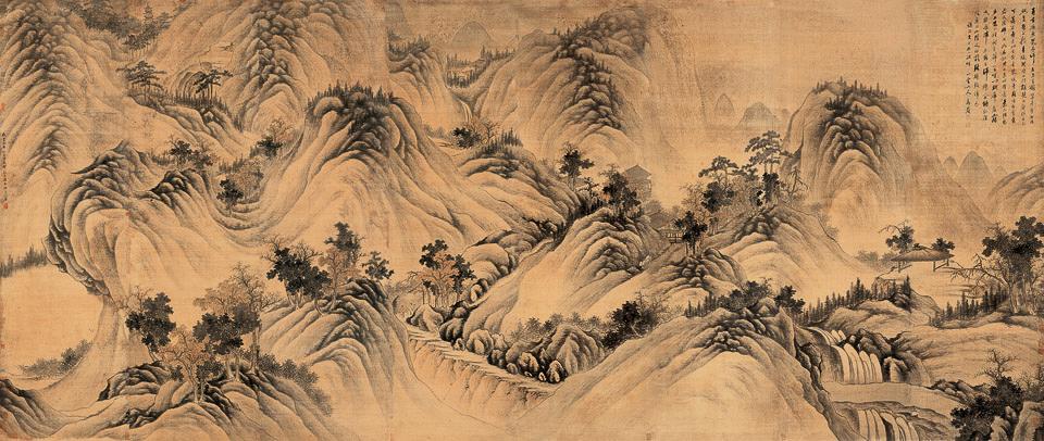 山水通景屏