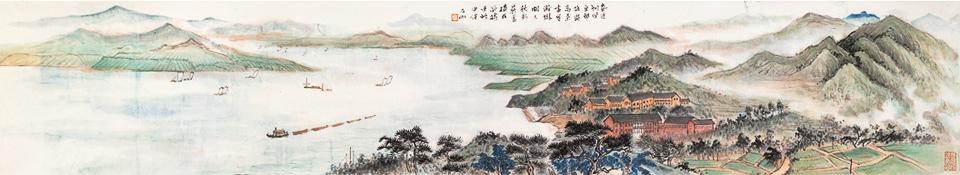 湖天秋影卷