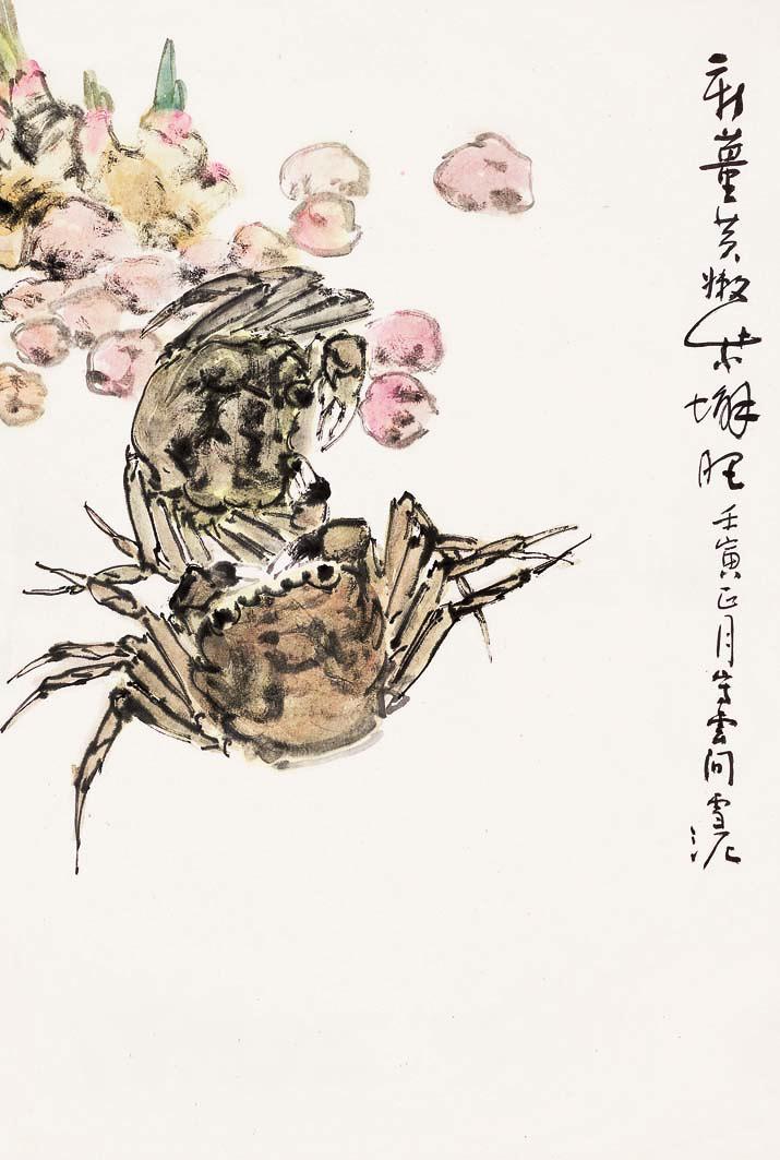 新姜黄嫩紫蟹肥