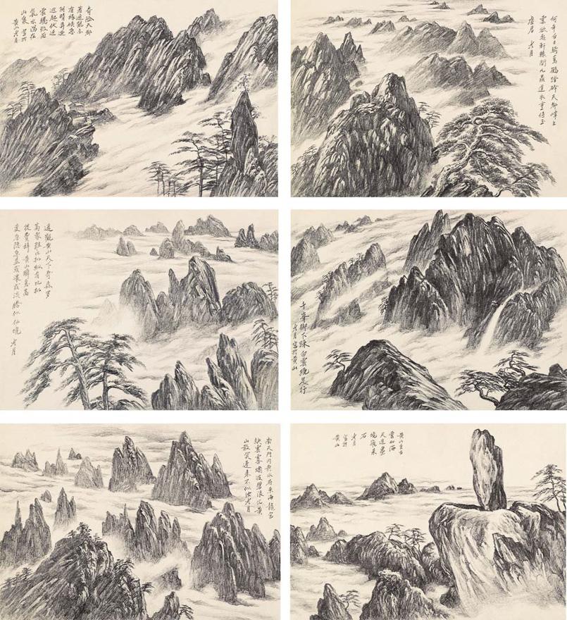 黄山六景写生