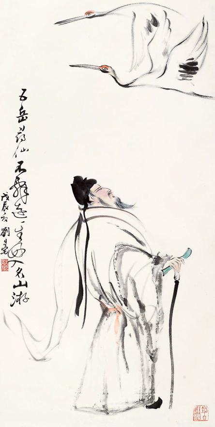 李太白仙游图
