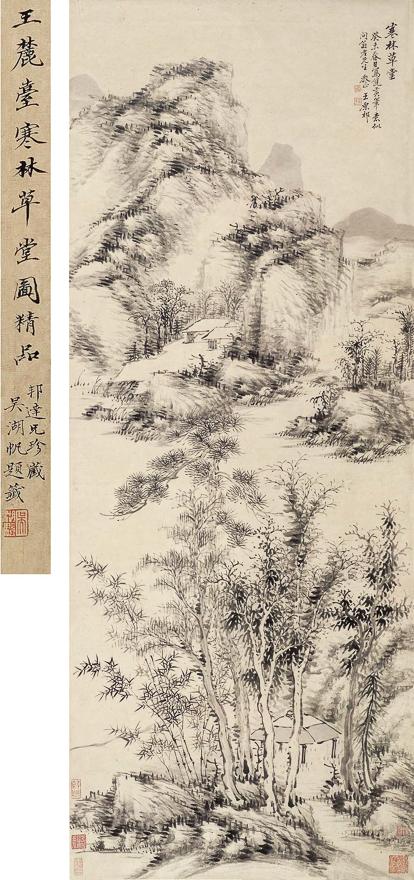 寒林草堂图