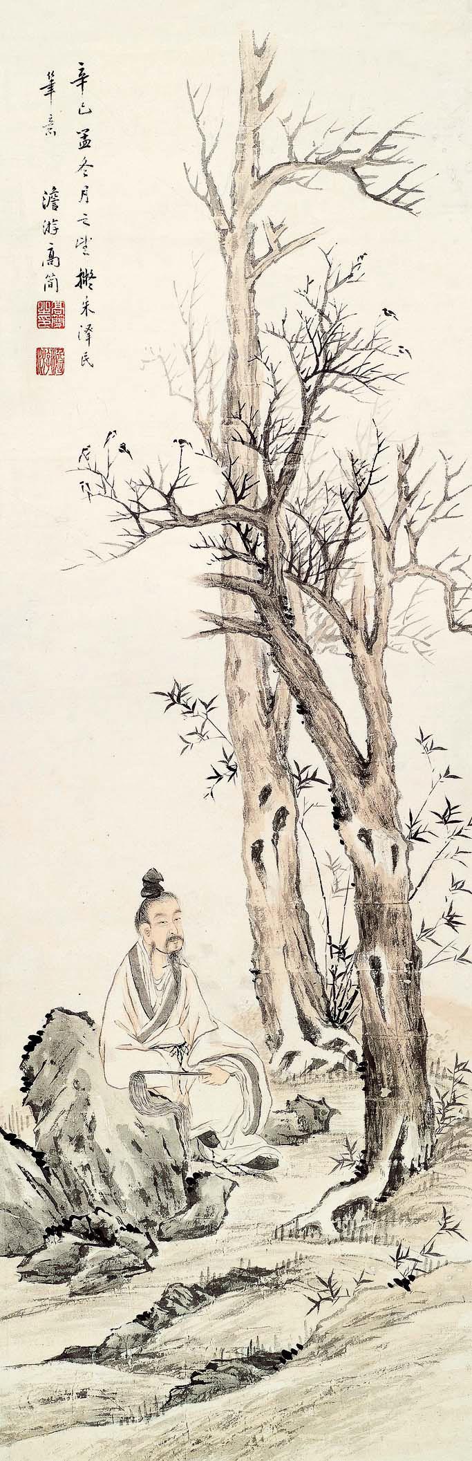 秋树隐士图