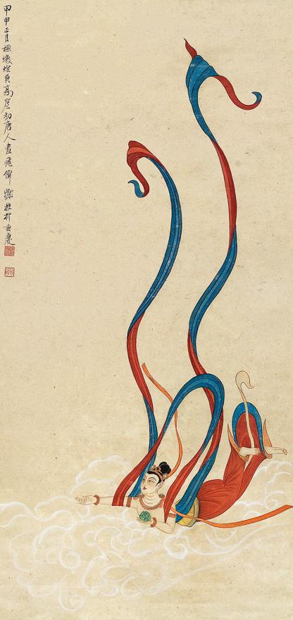 唐人飞仙图