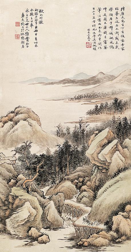 秋山行旅图