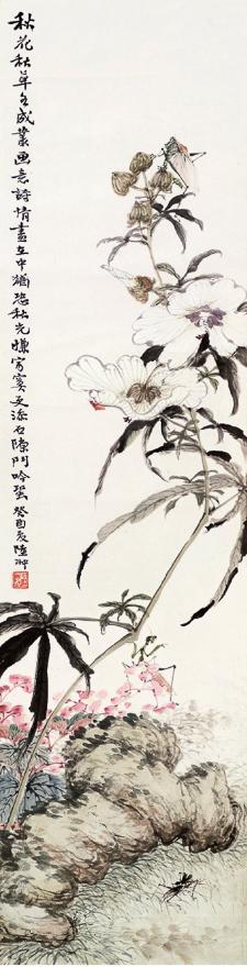 秋花鸣虫图