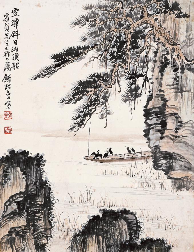 空潭斜日泊渔船