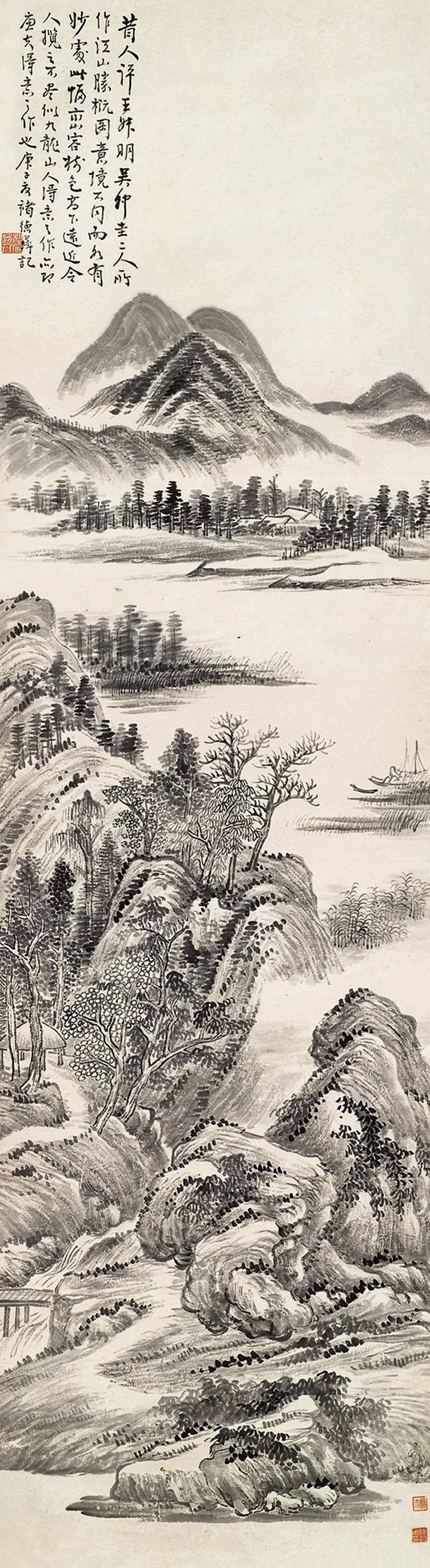 江山胜览图