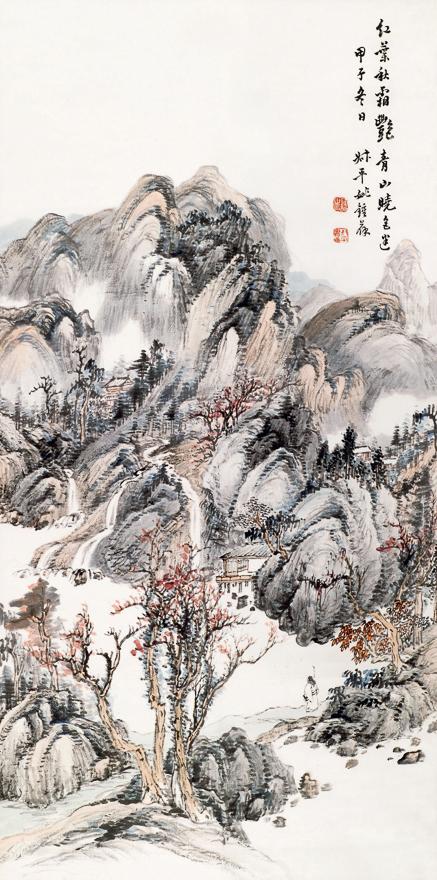 红叶青山图