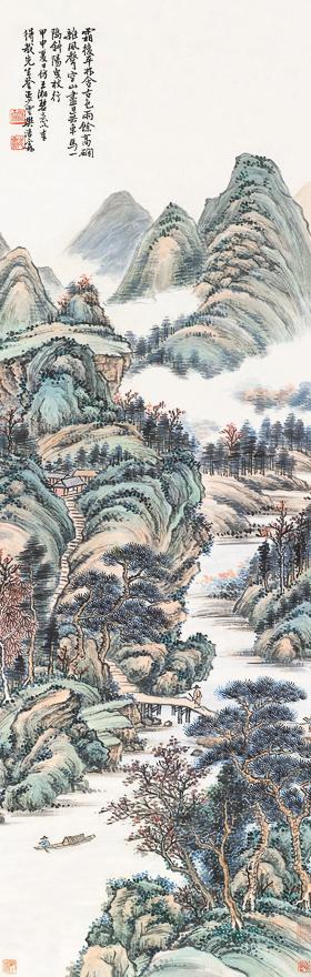 春山斜阳图