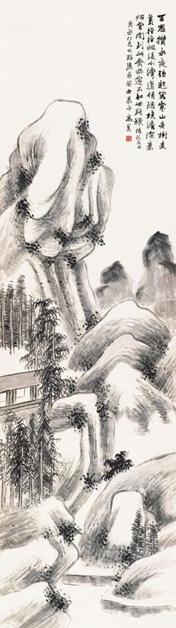 春山古树图
