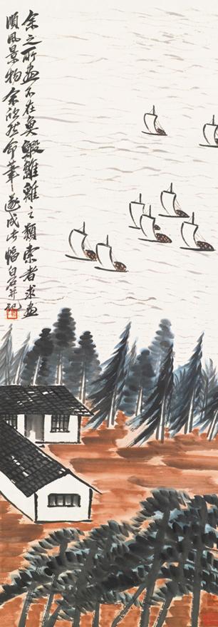江邨远帆图