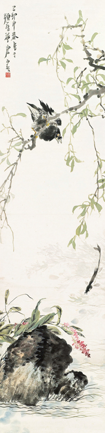 柳塘鸣禽图