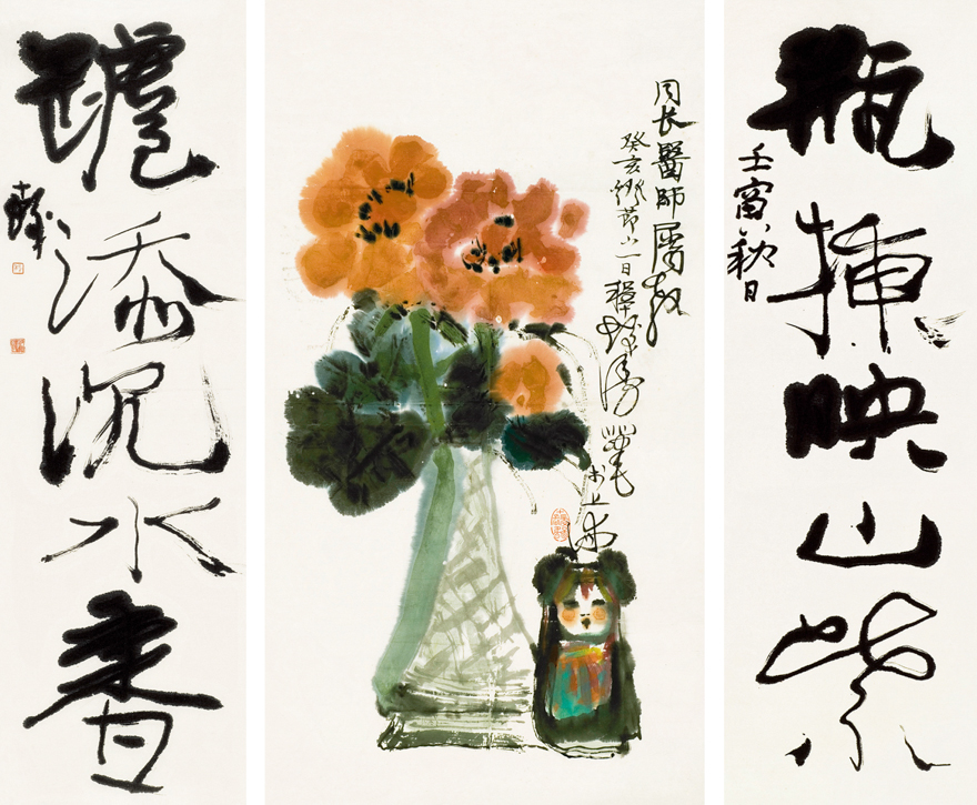 瓶花并草书五言联