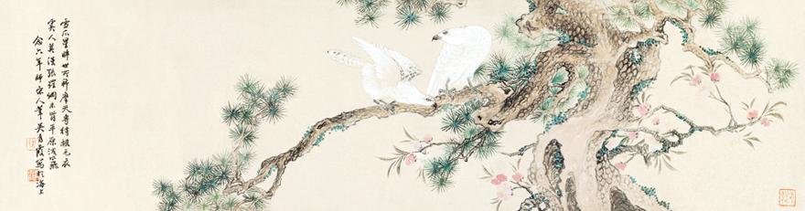 苍松白鹰图