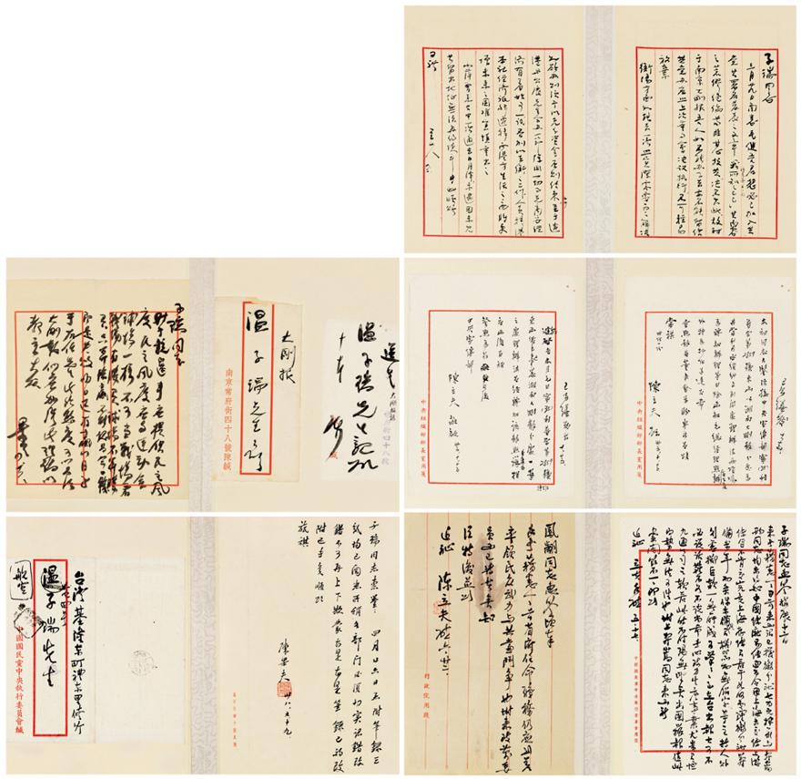 信札集一册16开