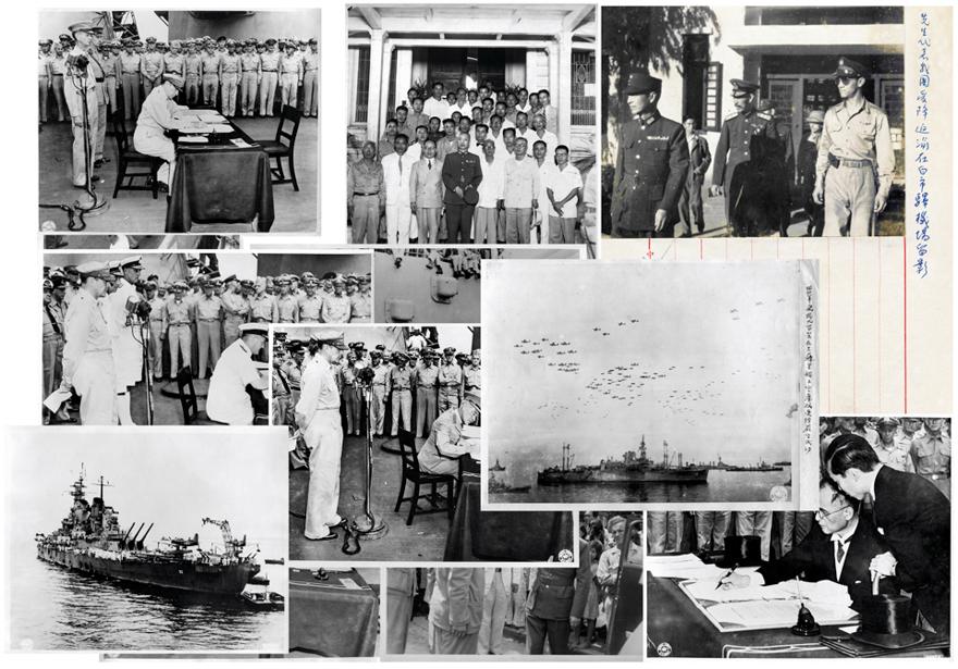 徐永昌珍藏同盟国代表于密苏立舰接受日本投降照片一组21张