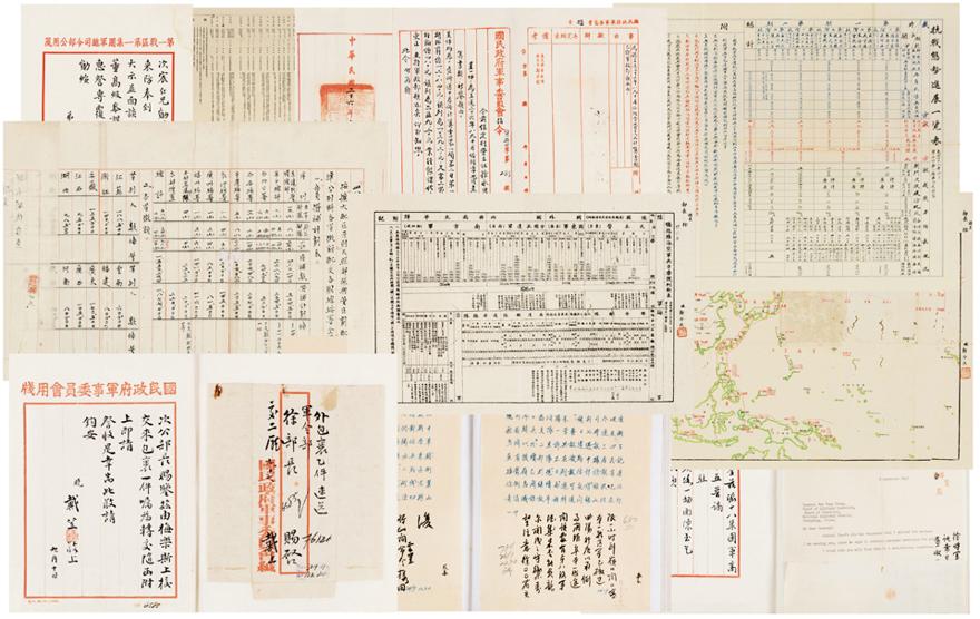 徐永昌珍藏抗战与国共关系档案文书七册、地图20张、挂轴一件、照片3张