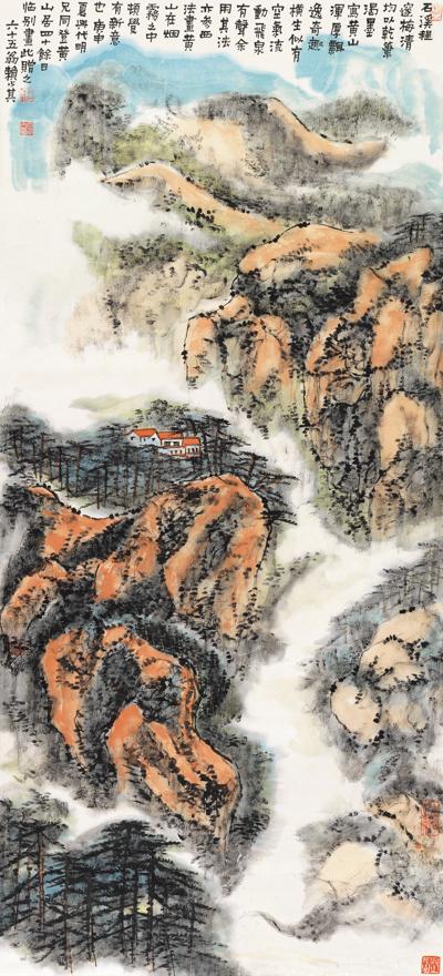 黄山烟雾图