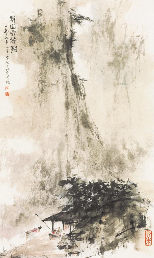 蜀山行旅图