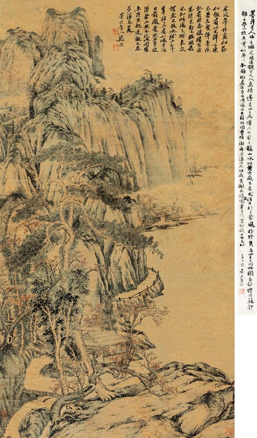横山青霭图