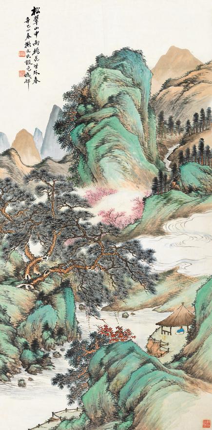 翠山雲澗图