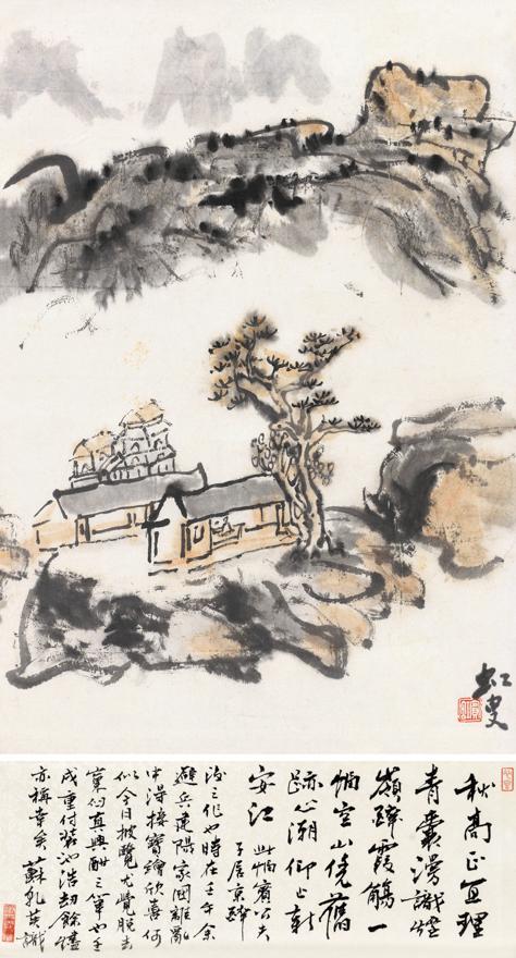 江天秋色图