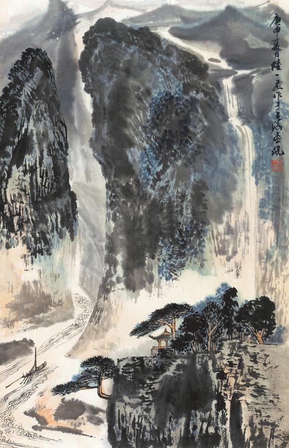 松山飞瀑图