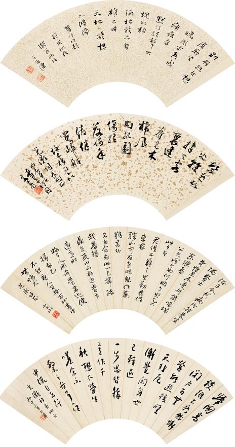 台湾名家书法