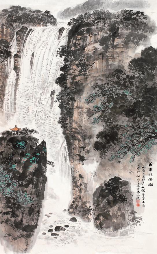 黄果飞瀑图