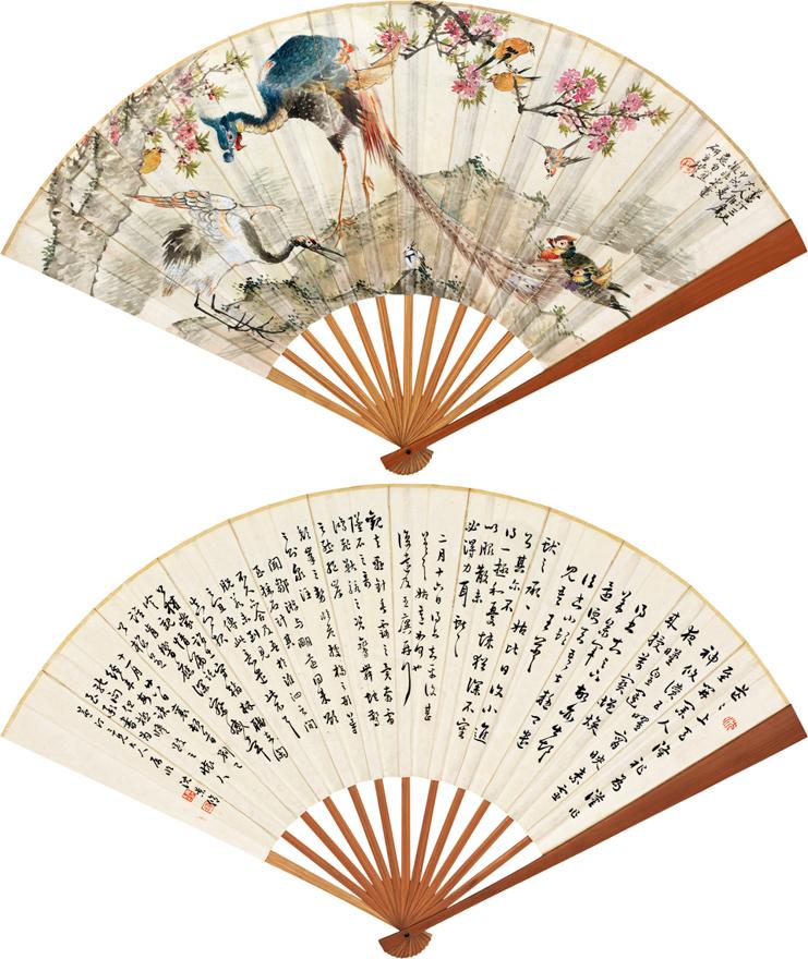 桃花孔雀图、行书出师颂