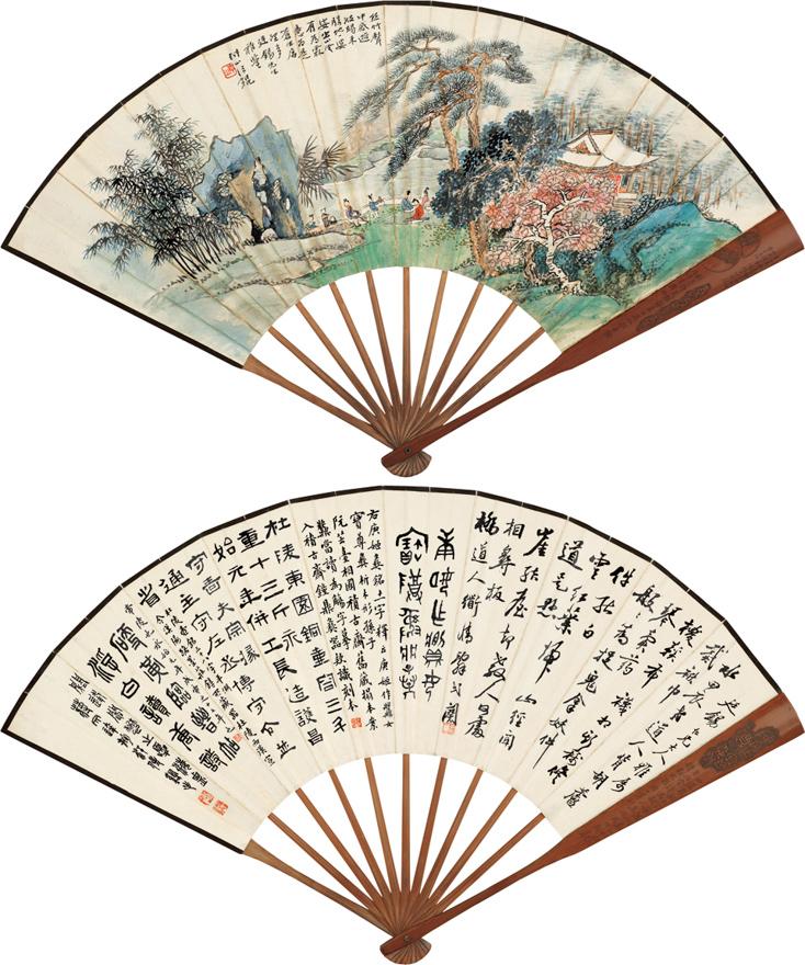 丝竹雅集、四体书法