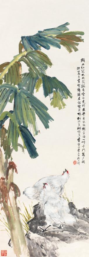 红冠绿蕉图
