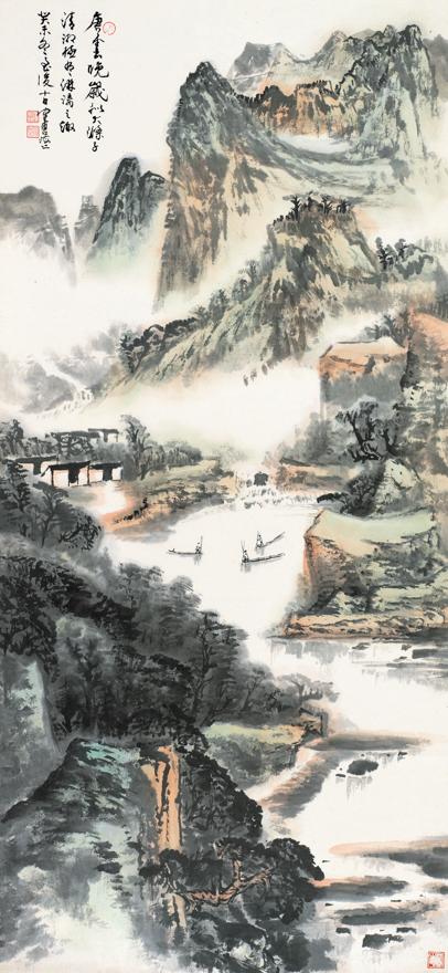 青山秀水图