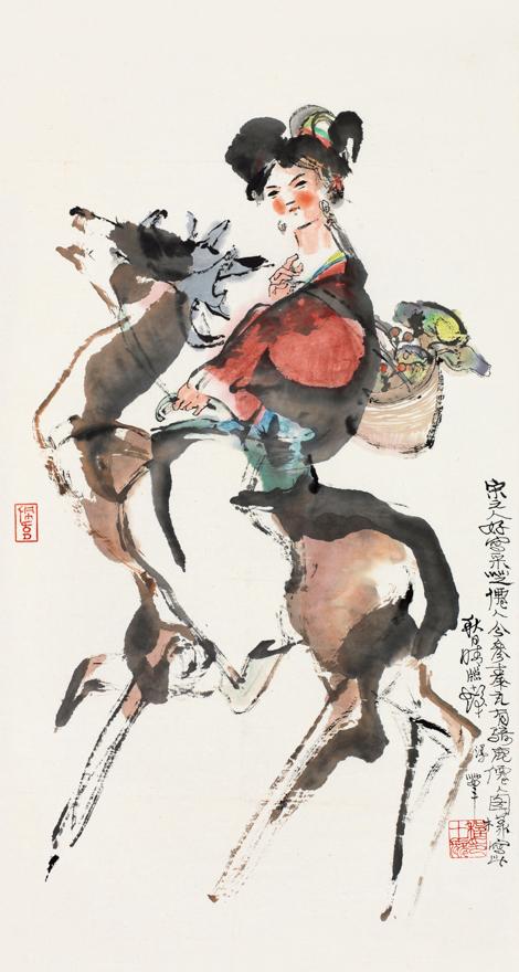 骑鹿僊人图