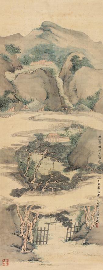 太庙远影图