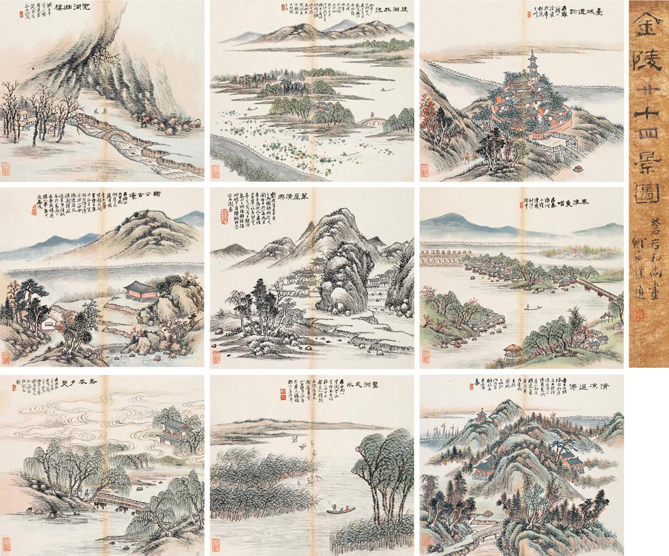 金陵二十四景图