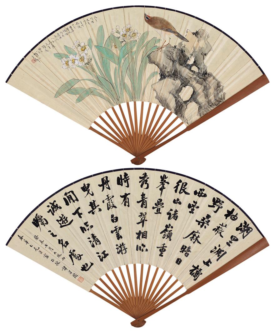 雀鸣水仙图、行书节《水经注》