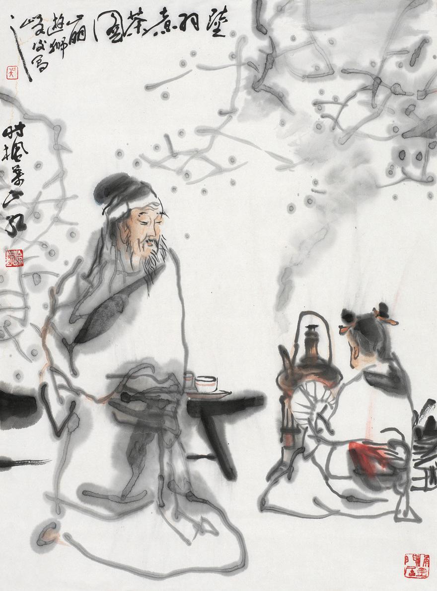 陆羽烹茶图