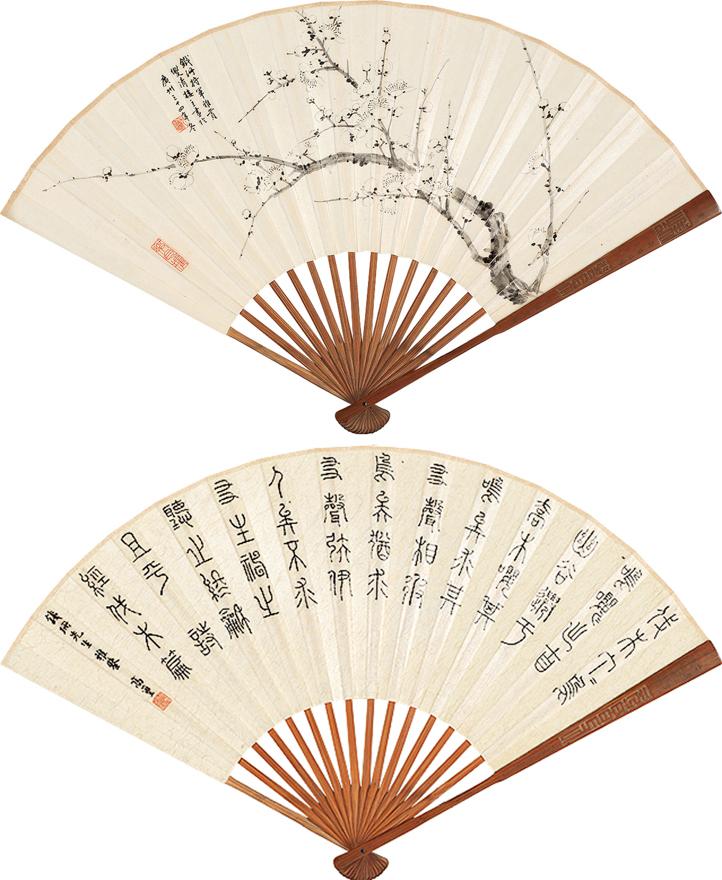 梅花清赏图 篆书《诗经·小雅·伐木》