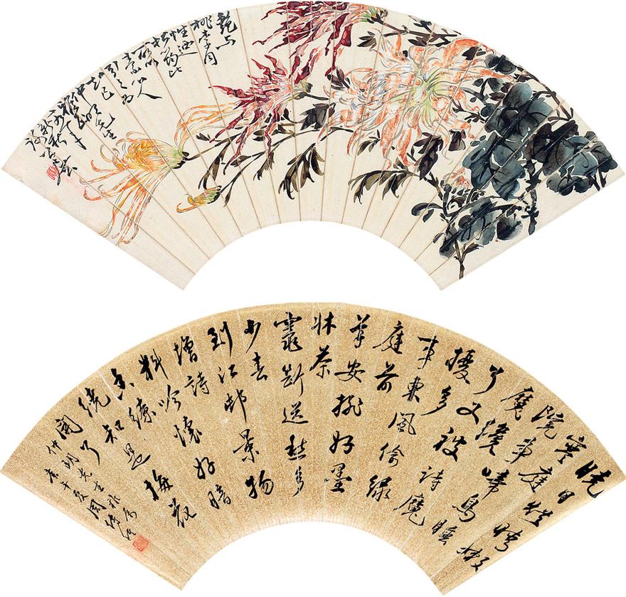 菊花图 行书文