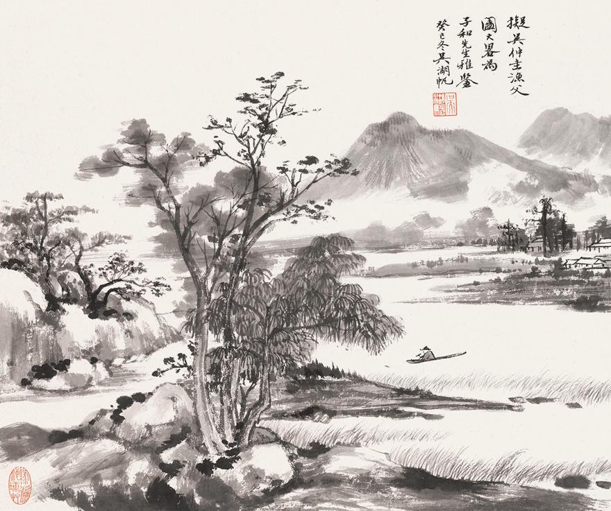 擬吴仲圭渔父图