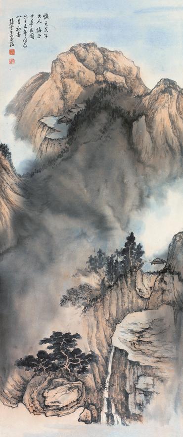 峰顶云间图