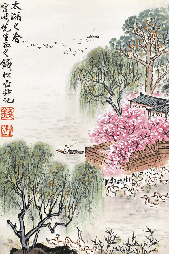 太湖之春图