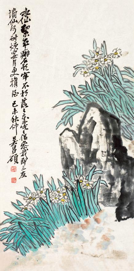水仙灵石图