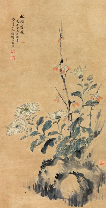 秋阶香晚图