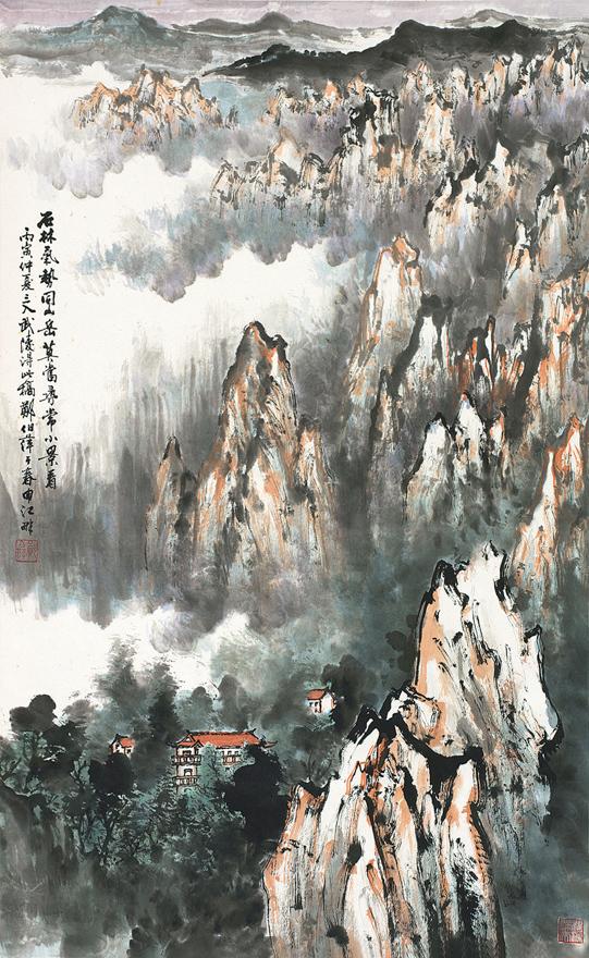 石林风景图