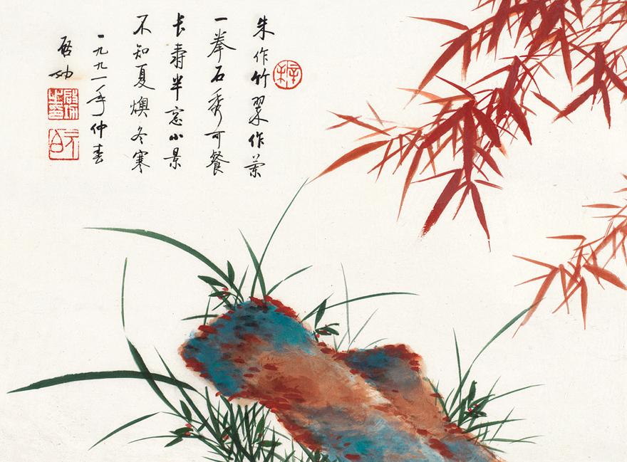 石竹双清图